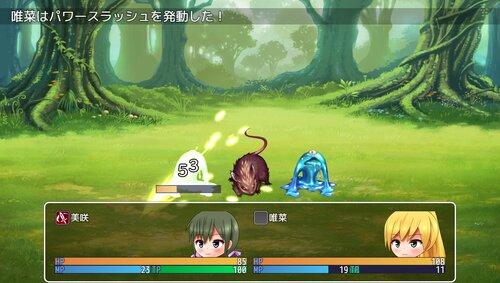 Megalith dis Game Screen Shot4