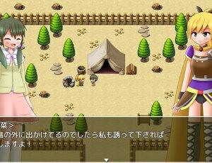 Megalith dis Screenshot