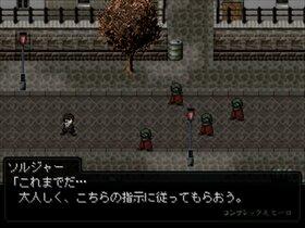 コンプレックスヒーロ (COMPLEX HIYRO) Game Screen Shot2