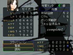 コンプレックスヒーロ (COMPLEX HIYRO) Game Screen Shot4