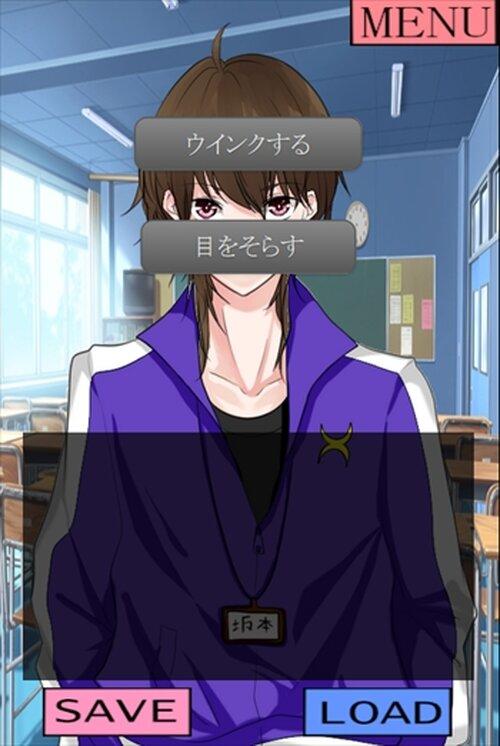 VSティーチャー ~1000文字勝負!~ Game Screen Shot4
