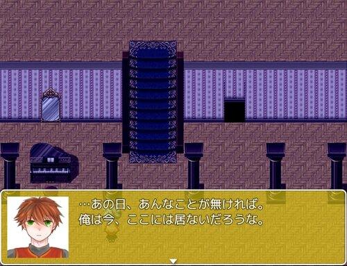 忘却のウルキア Game Screen Shot1