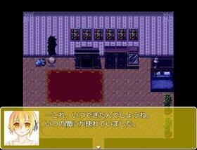 忘却のウルキア Game Screen Shot3