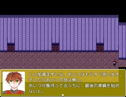 忘却のウルキア Game Screen Shot4