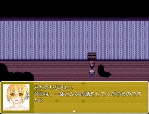 忘却のウルキア Game Screen Shots