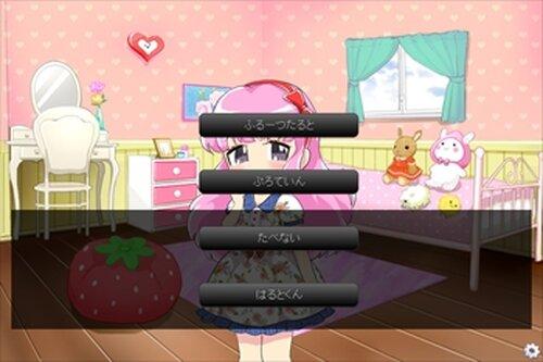 ももちゃんのやせやせ大作戦 Game Screen Shot2