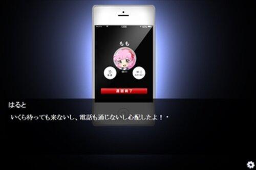 ももちゃんのやせやせ大作戦 Game Screen Shot5