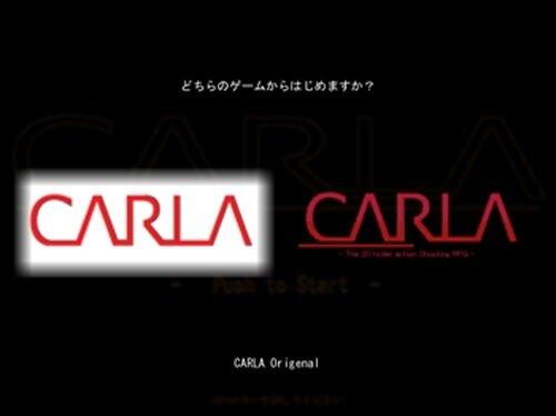 CARLA 192 (わんないてぃ つー) Game Screen Shot2