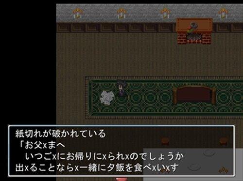 CARLA 192 (わんないてぃ つー) Game Screen Shot3