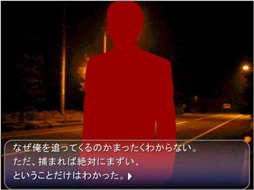 神格顕現! Game Screen Shot2