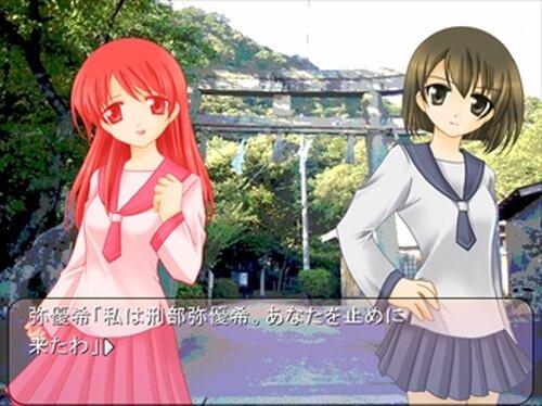 神格顕現! Game Screen Shot5