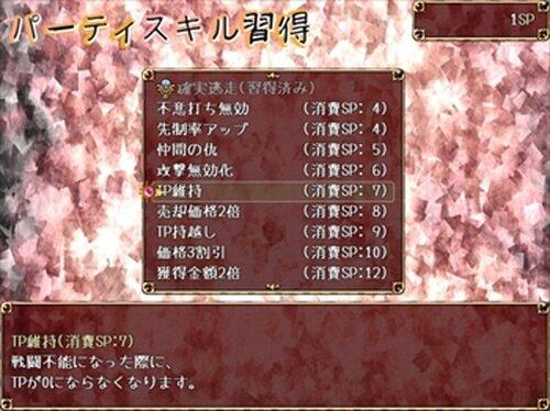 絶対に笑わねばならない24日 Game Screen Shot2