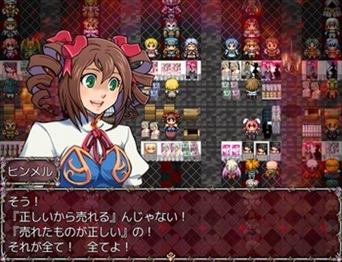 閃光の初詣 Game Screen Shot2