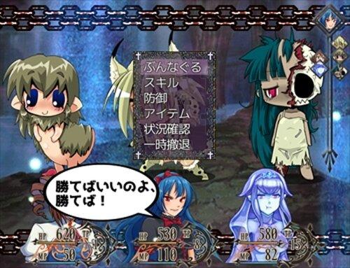 閃光の初詣 Game Screen Shots