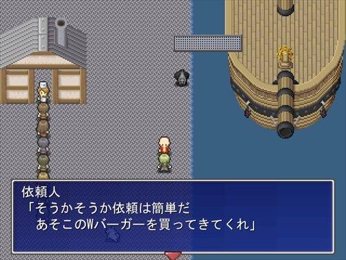 頼まれ屋の苦悩 Game Screen Shot1