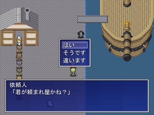 頼まれ屋の苦悩 Game Screen Shot2