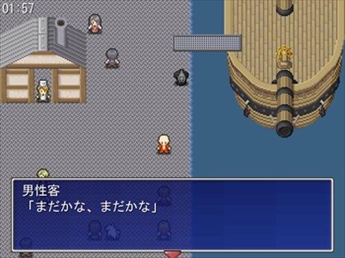 頼まれ屋の苦悩 Game Screen Shot3