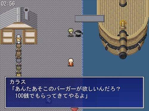 頼まれ屋の苦悩 Game Screen Shots
