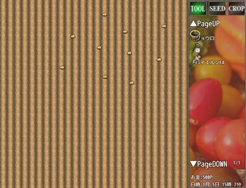 クリック農場 Game Screen Shot