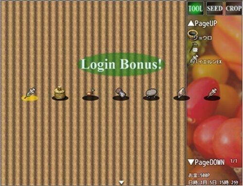 クリック農場 Game Screen Shot3
