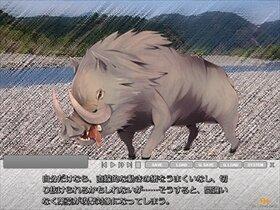 箱入り娘と時空の仙人 Game Screen Shot3