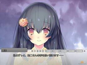 箱入り娘と時空の仙人 Game Screen Shot5