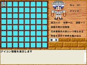 アイコン探検隊 Game Screen Shot2
