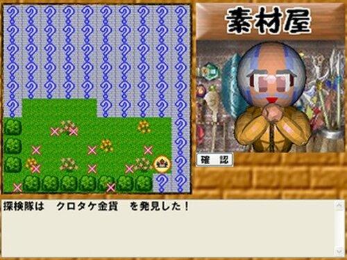 アイコン探検隊 Game Screen Shot3