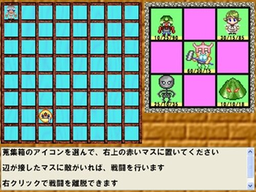 アイコン探検隊 Game Screen Shot4