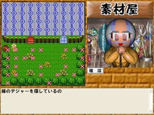 アイコン探検隊 Game Screen Shot5