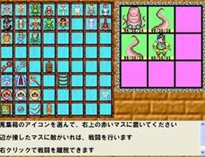 アイコン探検隊 Game Screen Shot