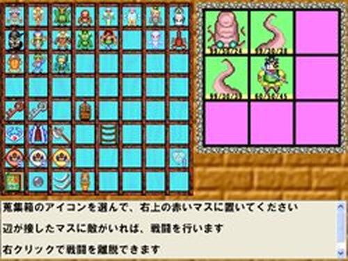 アイコン探検隊 Game Screen Shots