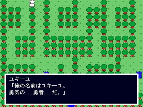 ヤシーユの暗黒冒険 Game Screen Shot1