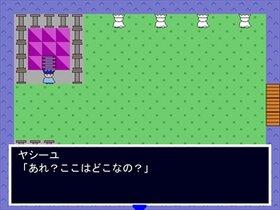 ヤシーユの暗黒冒険 Game Screen Shot2