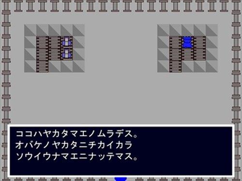 ヤシーユの暗黒冒険 Game Screen Shot3