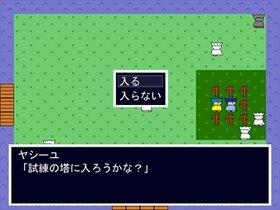 ヤシーユの暗黒冒険 Game Screen Shot4