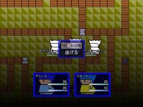 ヤシーユの暗黒冒険 Game Screen Shot5