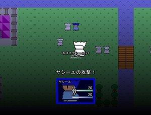 ヤシーユの暗黒冒険 Game Screen Shot