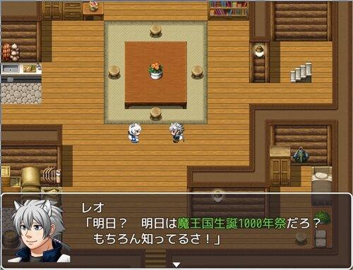 君と寄り道するRPG Game Screen Shot