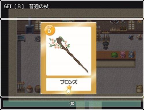 君と寄り道するRPG Game Screen Shot2