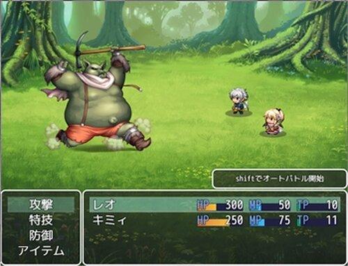 君と寄り道するRPG Game Screen Shot4