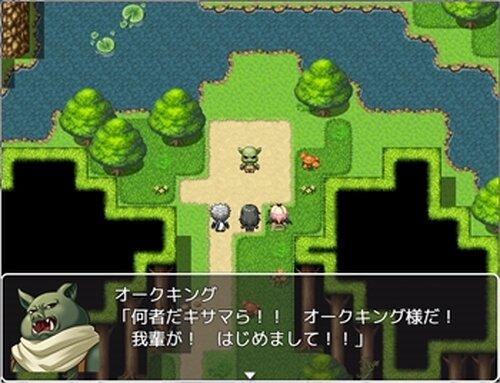 君と寄り道するRPG Game Screen Shot5