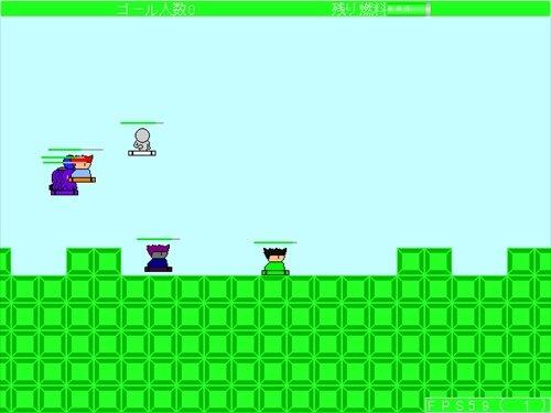ハヤーユレース2 Game Screen Shot1