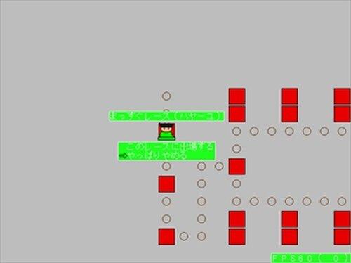 ハヤーユレース2 Game Screen Shot3