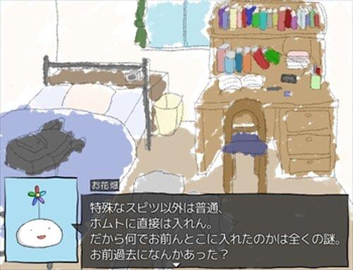 風土記カルテット Game Screen Shot2