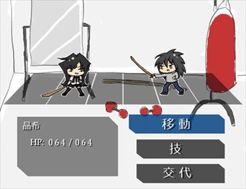風土記カルテット Game Screen Shot4