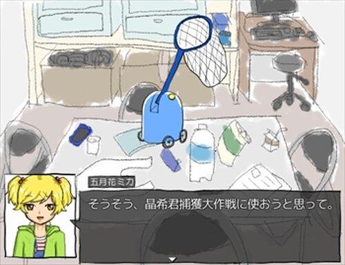 風土記カルテット Game Screen Shot5