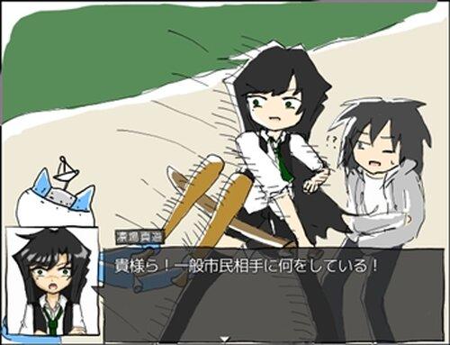 風土記カルテット Game Screen Shots
