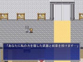 関門突破:re Game Screen Shot2