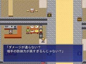 関門突破:re Game Screen Shot3